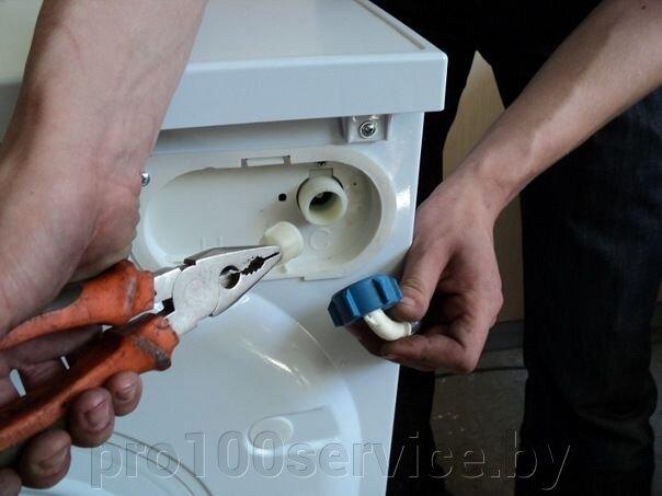 Сервисный центр стиральных машин электролюкс Самотёчная улица ремонт стиральных машин АЕГ Жулебинский проезд